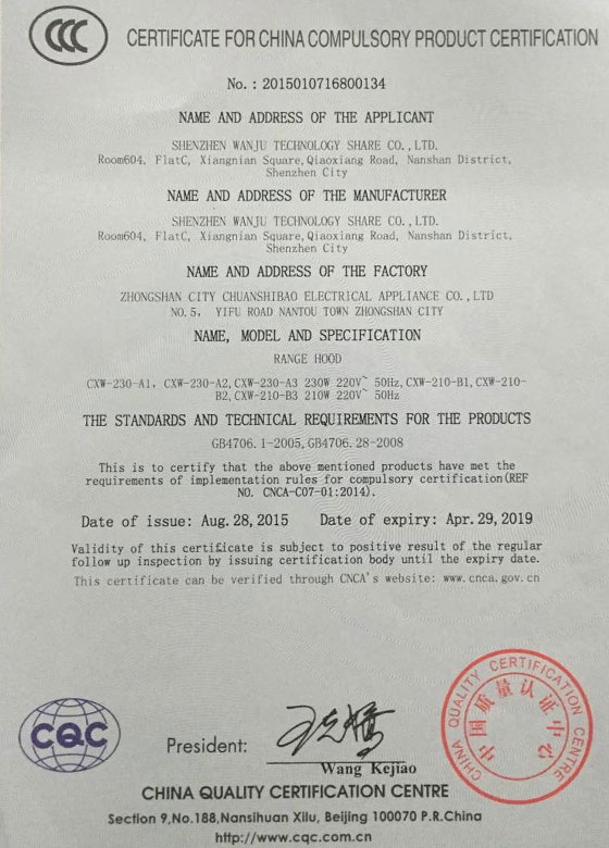 Product certification certificate